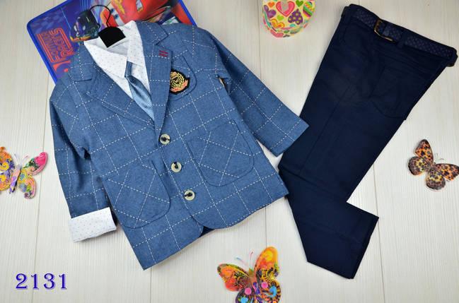 Нарядный костюм тройка котонновый на мальчика  Люкс качества 5-6 лет  индиго, фото 2