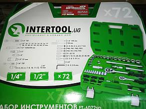 Набор головок 72 единиц Intertool