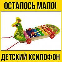 Деревянная игра Ксилофон | Павлин музыкальный детский деревянный инструмент для детей цена