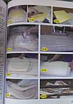Технология хлебопекарного производства. Учебное пособие, фото 3