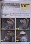 Технология хлебопекарного производства. Учебное пособие, фото 5