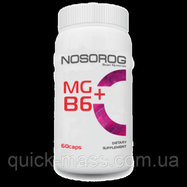 Магний Б6 Nosorog Nutrition MgB6 60caps