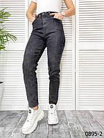 Женские джинсы Бойфренд Mom, фото 1