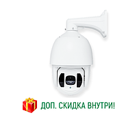 Камера робот поворотная наружная IP GreenVision GV-082-IP-H-DOS20V-200 PTZ 1080P