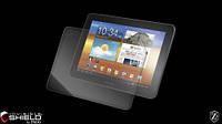 Бронированная защитная пленка для Samsung Galaxy Tab 16 GB GT-P7500