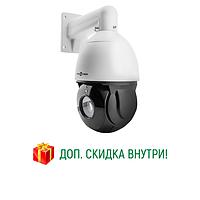 Камера робот Наружная IP GreenVision GV-097-IP-H-DOS20V-150 PTZ 1080P