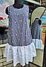Жіноче плаття з рюшами