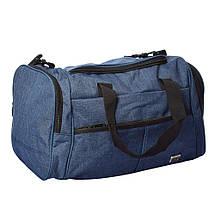 Спортивная сумка (Красная) 50х26х24 см, фото 3