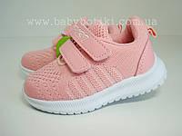 Детские кроссовки Kimboo. Размеры 22., фото 1