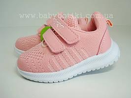 Милі дитячі кросівки Kimboo. Розміри 22.