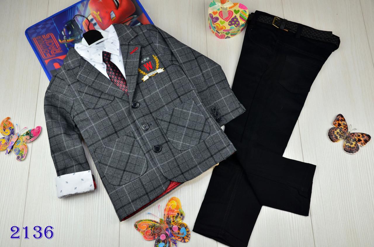 Нарядный костюм тройка котонновый на мальчика  Люкс качества 7 лет  серый
