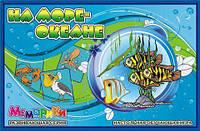 Настольная игра МЕМОРИКИ На Море-Океане