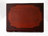 Подставка для иконы,подставка -молитва, подставка для чтения духовных книг. Лаврские изделия