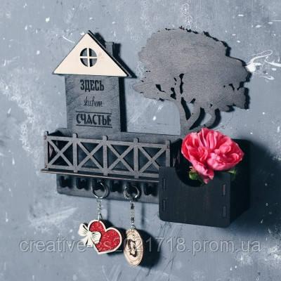 """Ключница """"Здесь живет счастье"""" (с балконом) венге"""