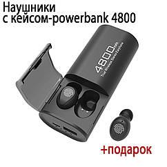 Беспроводные наушники Wi-pods F9Pro (S11) с кейсом-павербанк 4800 мАч блютуз наушники 5.0 new. ОРИГИНАЛ