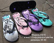 Женские вьетнамки оптом. 35-40рр. Модель вьетнамки Н518