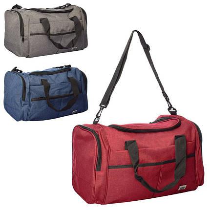 Спортивная сумка (Серая) 50х26х24 см, фото 2