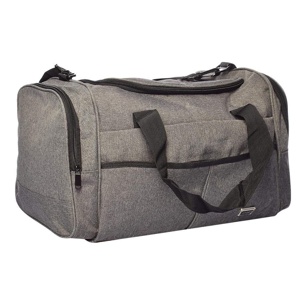 Спортивная сумка (Серая) 50х26х24 см