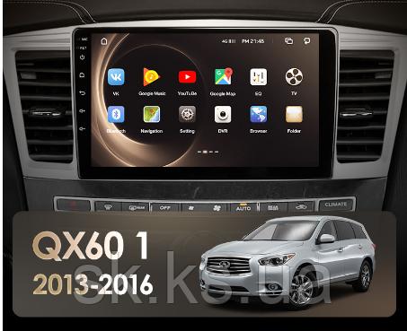Junsun 4G Android магнитола для Infiniti Infiniti QX60 1 2013 - 2016 2016 - 2020