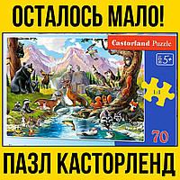 Горная река пазл на 70 элементов | пазлы касторленд castorland детей взрослых горы природа река лес