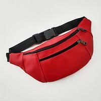 Бананка на пояс сумка стильная BUMBAG (экокожа) красная