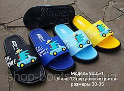 Детские шлепанцы оптом. 30-35рр. Модель шлепки 9005-1