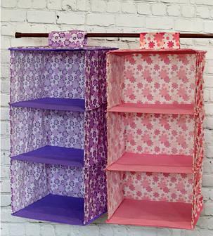 Подвесные полки (модуль в шкаф) для хранения вещей (Чехол для одежды), фото 2