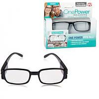 Универсальные очки для чтения One Power 1108