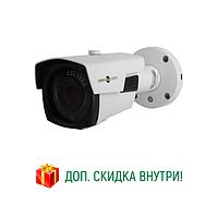 Камера видеонаблюдения Наружная IP GreenVision GV-093-IP-E-COS50VM-40 POE