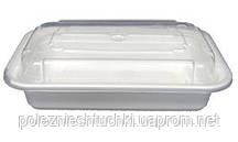Емкость для СВЧ 355 мл., 50 шт/уп полипропиленовая прямоугольная с крышкой, белая SafePro