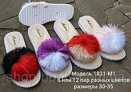 Детские шлепанцы оптом. 30-35рр. Модель шлепки 1831-M1