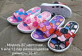 Женские шлепанцы оптом. 36-41рр. Модель шлепки В7 цветочки