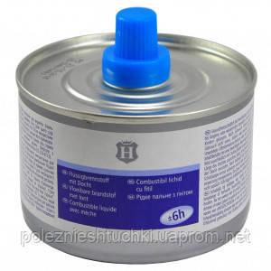 Топливо для мармитов, чафиндишенов с фитилем 200 мл. 6 часов Hendi