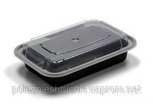 Емкость для СВЧ 355 мл., 50 шт/уп полипропиленовая прямоугольная с крышкой, черная SafePro