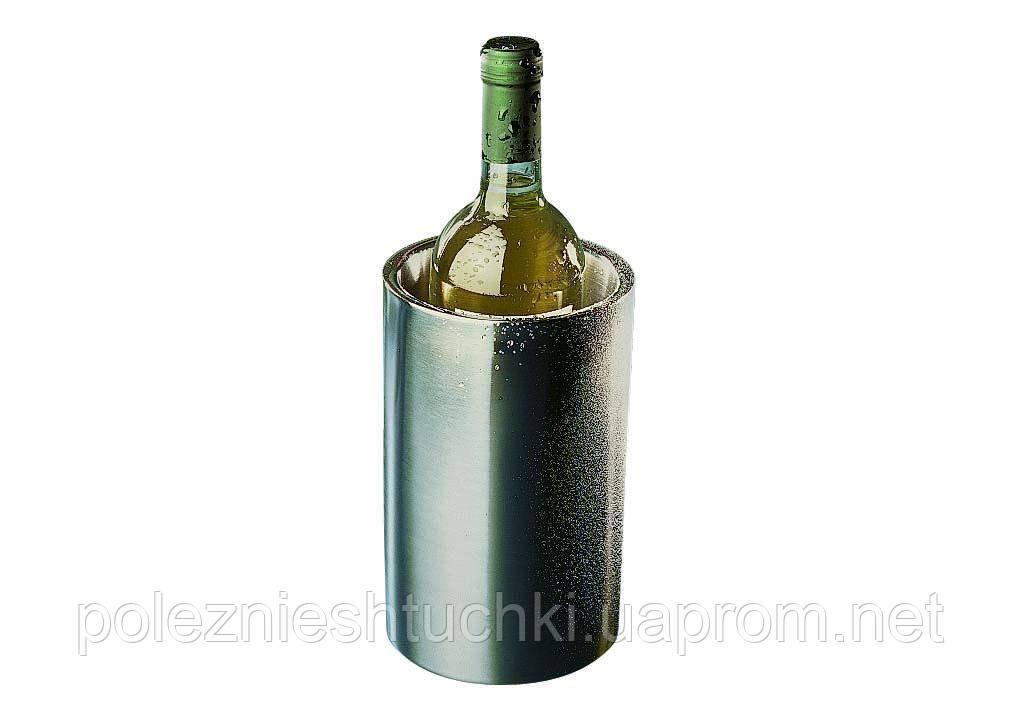 Кулер для бутылки матовый APS 36030, d-120 мм, h-200 мм, нержавеющая сталь, APS