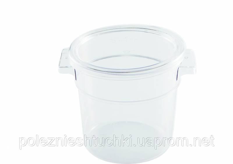 Пищевая емкость - контейнер круглый с крышкой, поликарбонат 15л.
