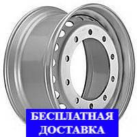 Грузовые диски 11.75х22.5 10x335 ET 135 вылет DIA281