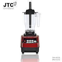 Высокомощный (профессиональный) блендер JTC OmniBlend V (1,5 л), бардовый