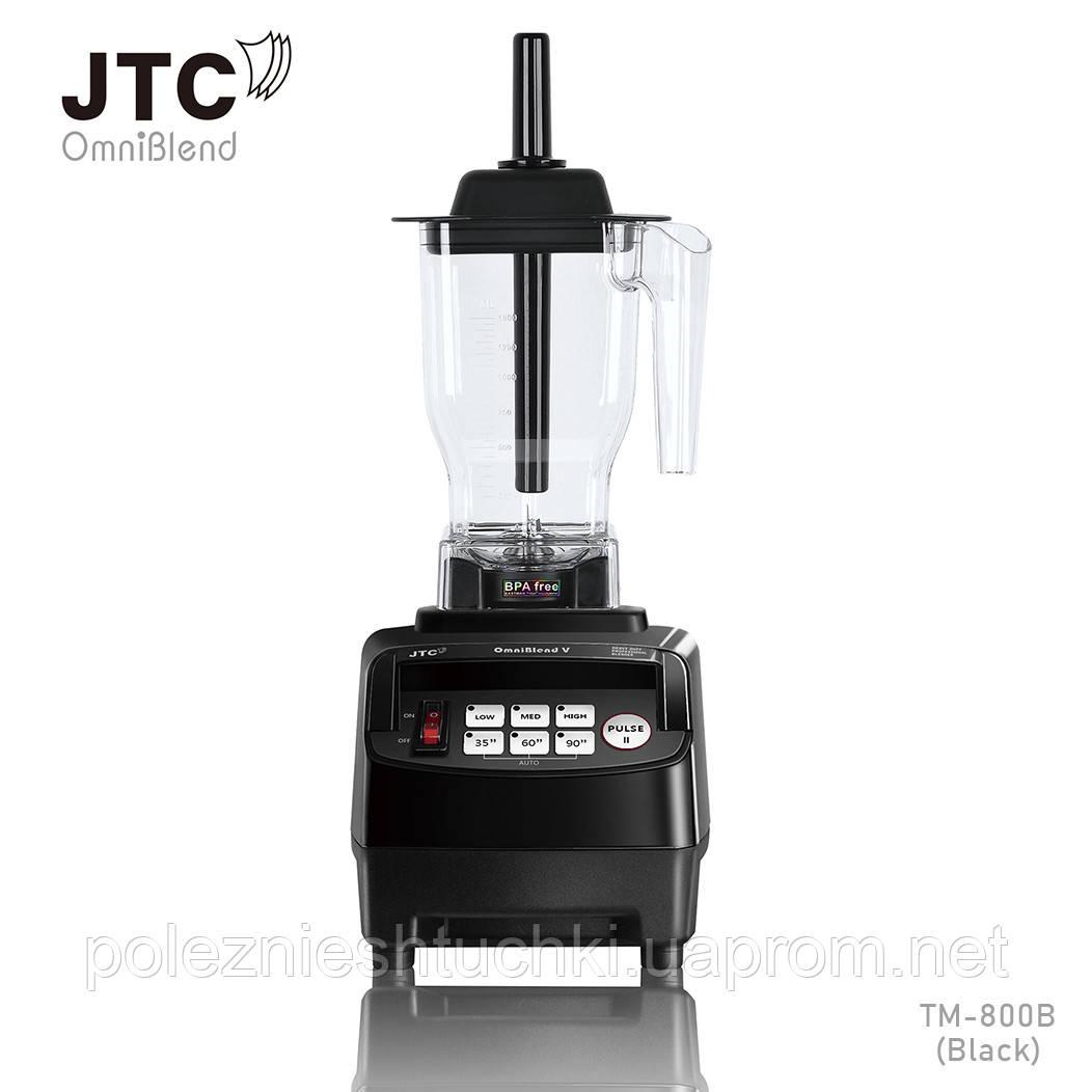 Высокомощный (профессиональный) блендер JTC OmniBlend V (1,5 л), черный