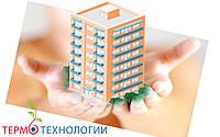 Термомодернизация для ОСМД