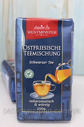 Чай чорний Westminster Ostfriesische Teemischung 250 г
