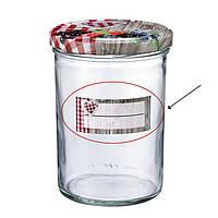 Набор этикеток WESTMARK 24 шт (W40852230)