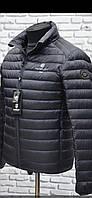 Куртка мужская стеганная короткая демисезонная синяя БОЛЬШИХ РАЗМЕРОВ фирмы TIGER FORSE