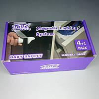 Комплект! 4+1+1- Замок блокиратор на мебель. Защита от детей Fabe. Magnetic locking system d522. КАЧЕСТВО!