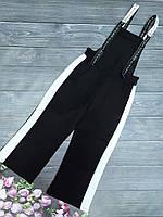 Подростковый комбез кюлоты  для девочки с лампасами 8-12 лет, черного цвета