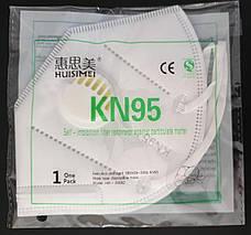Защитная маска респиратор с угольным фильтром белая KN95 многослойная противовирусная, фото 2