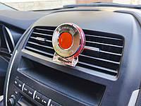 Ароматизатор автомобильный гелевый Aroma Anti Tabacco. Пахучка для авто на решетку вентиляции, на диффузор
