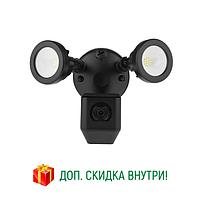 Камера наблюдения - с сиреной и прожектором, система охраны периметра  GV-093-GM-DIG20-10