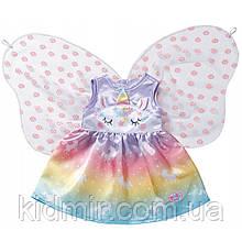 Одяг для ляльки Бебі Борн Казкова фея Baby Born Zapf Creation 829301