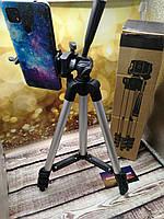 Штатив для телефона универсальный для камер и смартфонов тринога для фото и видеосъемки трипод Tripod 3110